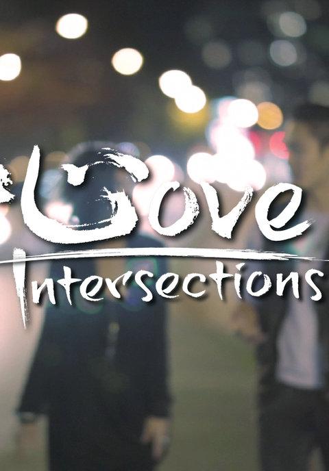 Love Interections