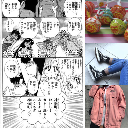 Anime lover. Chupa Chups forever. Also, Gong Ju's outfits are always on point.